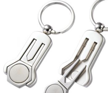 Detachable Silver Golf Divot Key Ring